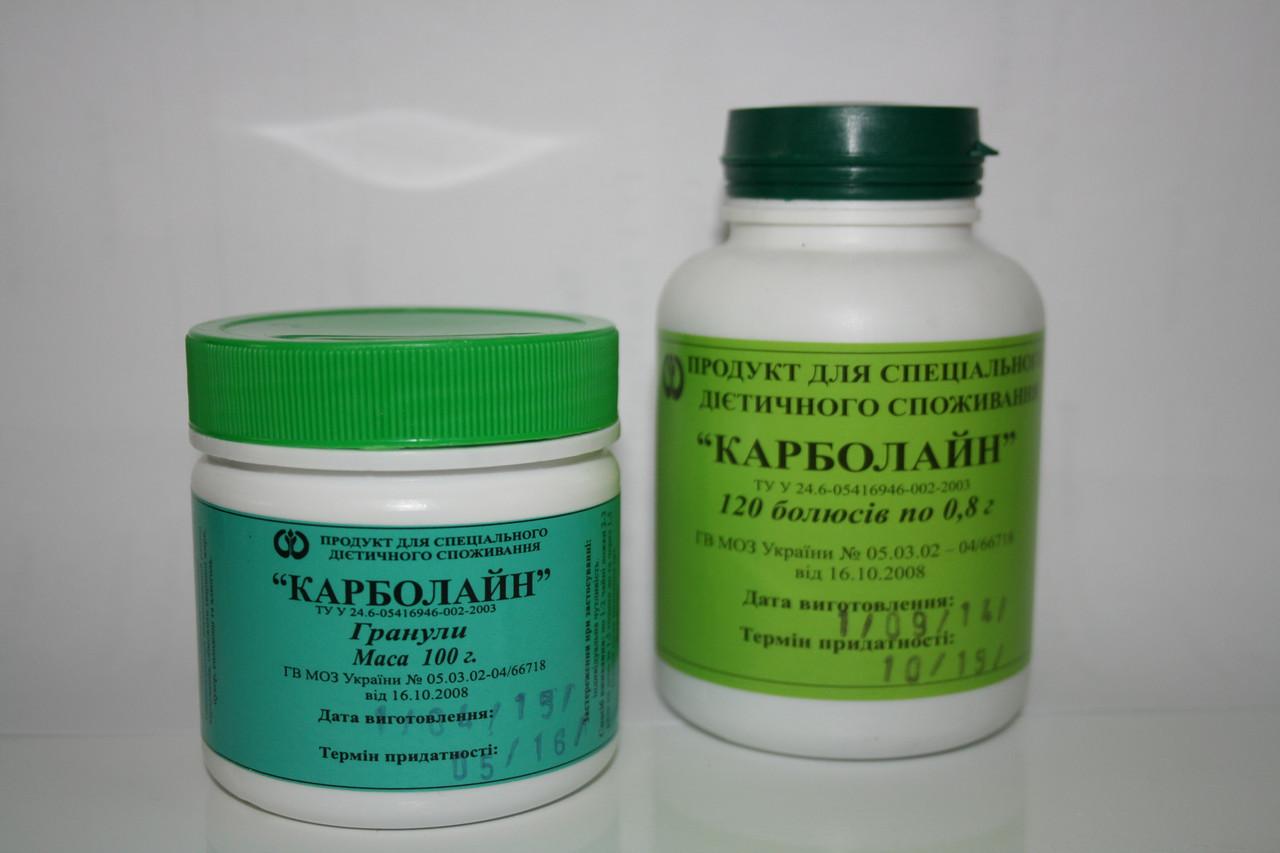 Карболайн №100, гранулы