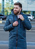 """Зимняя удлиненная мужская куртка """"Камуфляж"""" с карманами и капюшоном"""