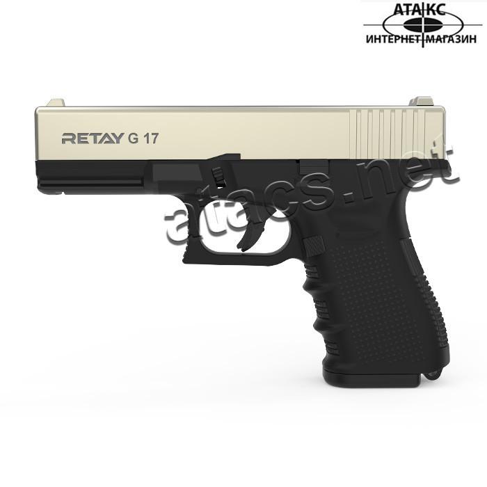 Стартовый пистолет Retay G 17 Satin
