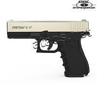 Стартовый пистолет Retay G 17 Satin, фото 1