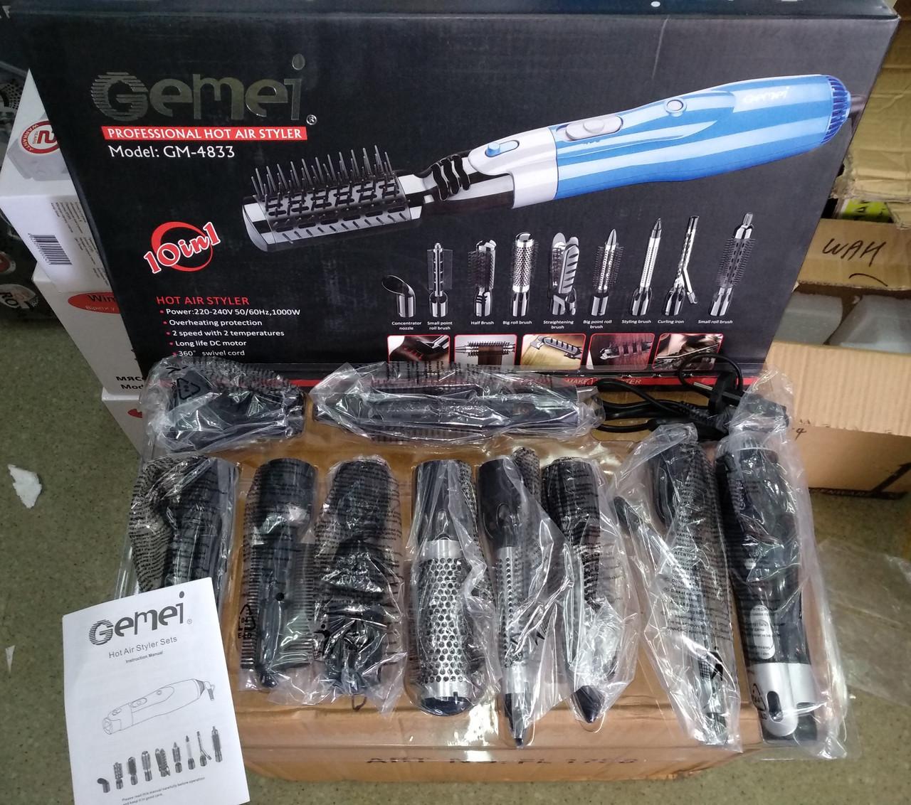🔥 Воздушный стайлер для волос 9 в 1 Gemei GM-4833