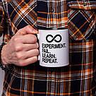 """Чашка керамічна з написом """"Experiment Fail Learn Repeat"""", 330 мл подарункова, фото 3"""