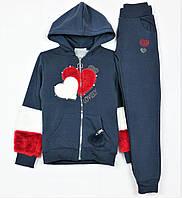 Стильные теплые   спортивные костюмы тройки для девочки Seagull  Венгрия