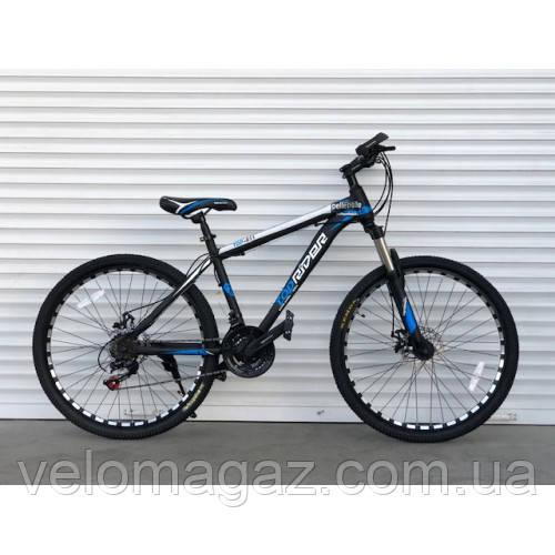 """Велосипед горный TopRider-611 26"""" синий"""
