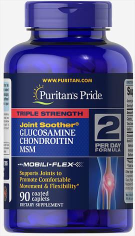Для суставов Triple Strength Glucosamine, Chondroitin Msm Puritan's Pride 90 капсул США, фото 2