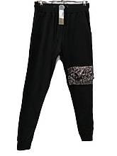 Брюки мужские трикотажные на манжетах Lagos спортивные штаны со вставкой
