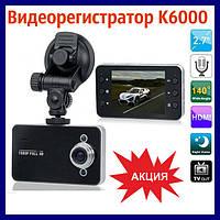 Автомобильный видеорегистратор dvr k6000. Регистратор ка 6000.