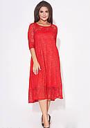 / Размер 50-52,54-56,58-60,62-64 / Женское платье А-силуэта 31973 / цвет красный, фото 3