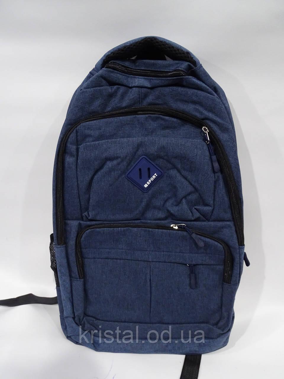 """Рюкзак серии 28*46 см. """"Premium"""" №6192"""