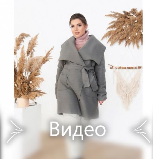 Пальто из плотной, тёплой и мягкой ткани №1708-серый