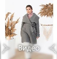 Пальто из плотной, тёплой и мягкой ткани №1708-серый, фото 1