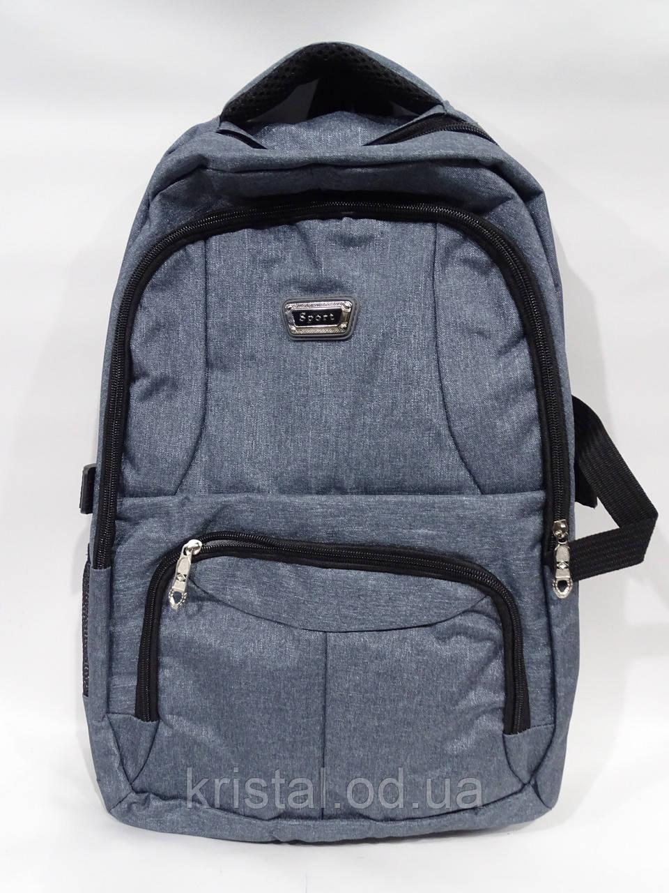 """Рюкзак серии 28*46 см. """"Premium"""" №6196"""