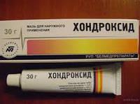 ХОНДРОКСИД, мазь для наружного применения
