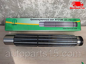 Вал промежуточный КПП МТЗ (производство  ТАРА). 50-1701182. Ціна з ПДВ.