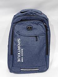 """Рюкзак серии 28*46 см. """"Premium"""" №6207"""