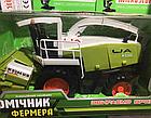 Игрушечный комбайн Limo Toy M0344 Помощник фермера, фото 3