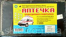 Аптечка універсальна 1-ї допомоги