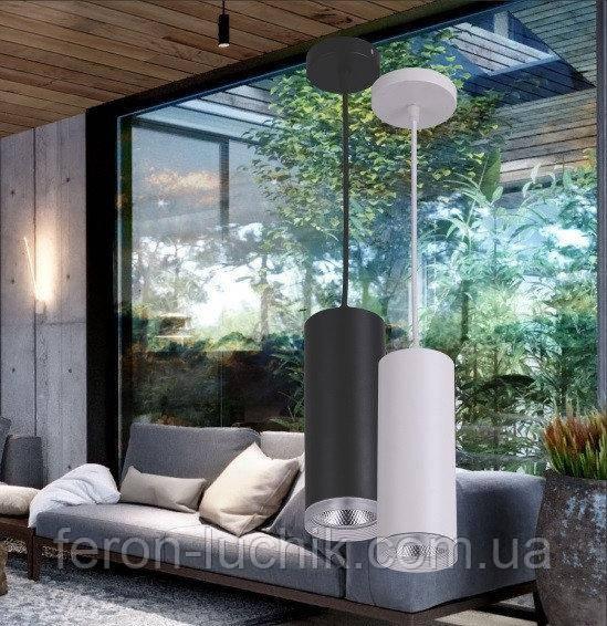 Подвесной led светильник Feron HL534 для акцентного и основного освещения в спальную, гостиную, кухню, студию, кафе, ресторан.