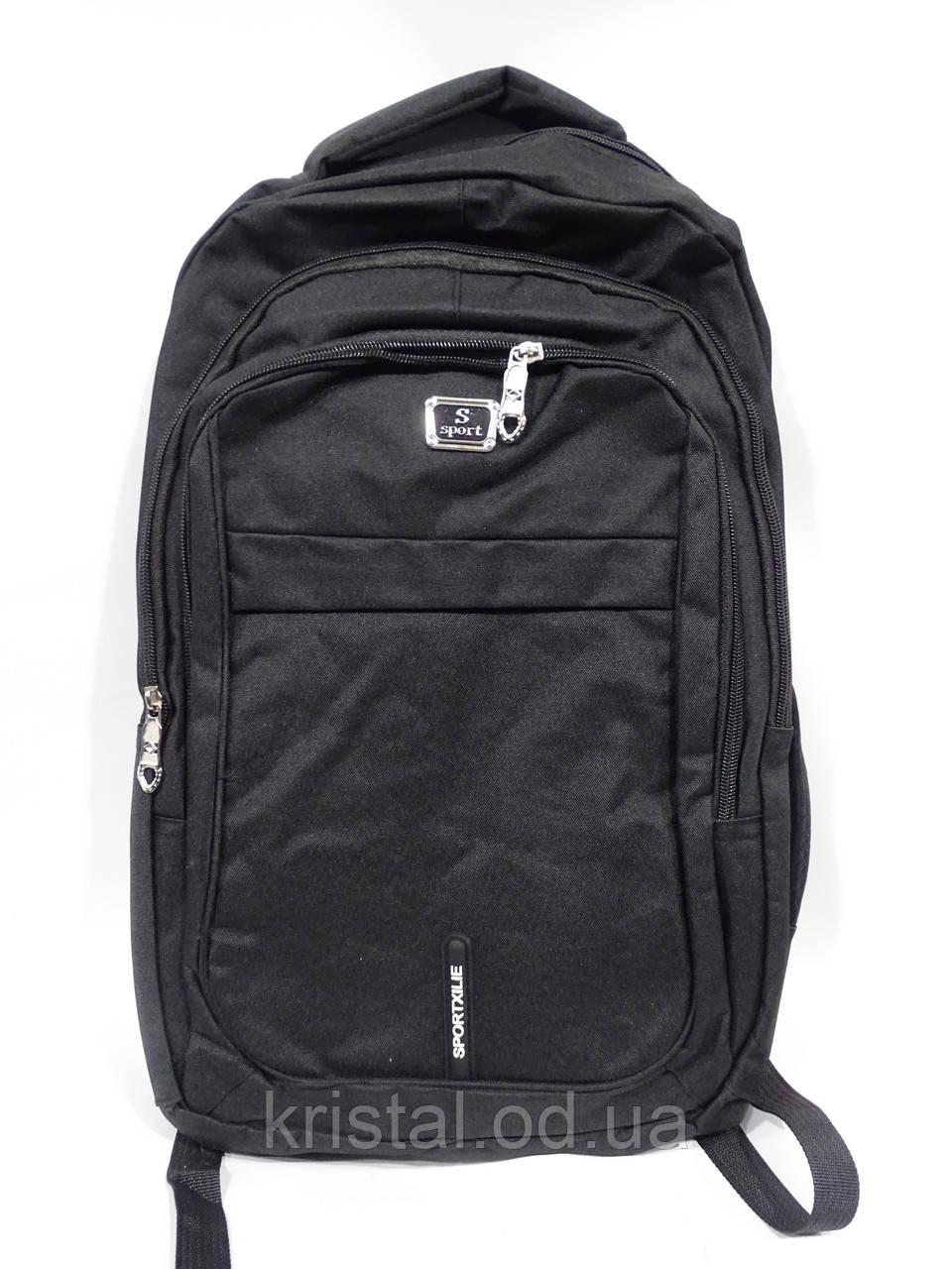"""Рюкзак серии 28*46 см. """"Premium"""" №6213"""