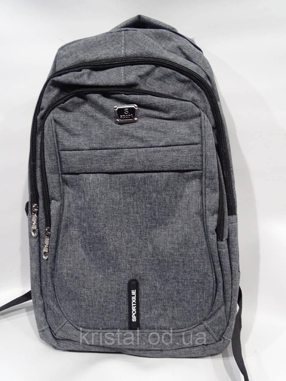 """Рюкзак серии 28*46 см. """"Premium"""" №6214"""