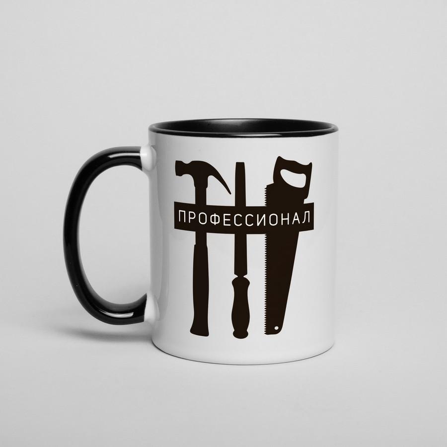 """Чашка з написом """"Професіонал"""", 330 мл подарункова керамічна"""