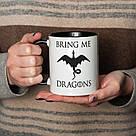 """Чашка з написом GoT """"Bring me Dragons"""", 330 мл подарункова керамічна, фото 2"""