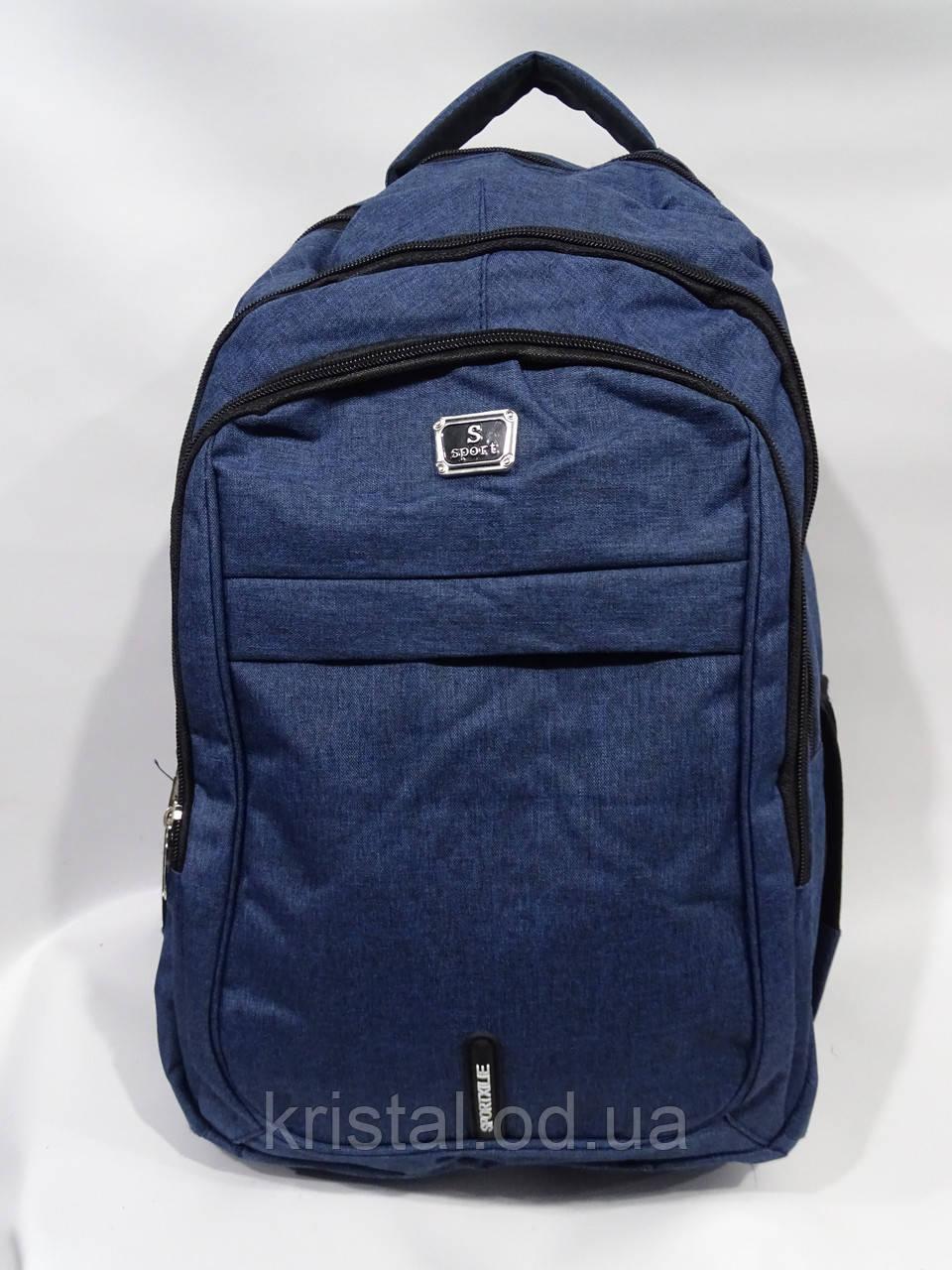 """Рюкзак серии 28*46 см. """"Premium"""" №6215"""