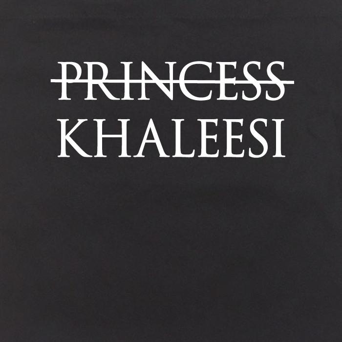 "Экосумка GoT ""Princess khaleesi"""