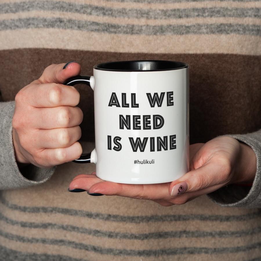 """Чашка с надписью """"All we need is wine"""", 330 мл подарочная керамическая"""