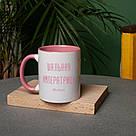 """Чашка с надписью """"Шальная императрица"""", 330 мл подарочная керамическая, фото 2"""