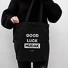 "Экосумка ""Good luck mudak"", фото 3"