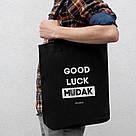 "Экосумка ""Good luck mudak"", фото 4"