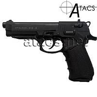 Пистолет стартовый STALKER 918 черный