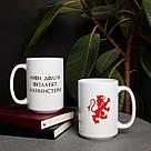 """Чашка с надписью GoT """"Мои долги оплатят Ланнистеры"""", 415 мл подарочная керамическая, фото 2"""