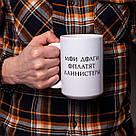 """Чашка с надписью GoT """"Мои долги оплатят Ланнистеры"""", 415 мл подарочная керамическая, фото 3"""