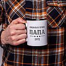 """Чашка с надписью """"Официально лучший папа"""" персонализированная, 330 мл подарочная керамическая, фото 4"""