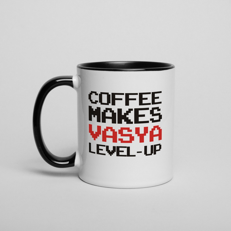 """Чашка с надписью """"Level up"""" именная, 330 мл подарочная керамическая"""