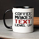 """Чашка с надписью """"Level up"""" именная, 330 мл подарочная керамическая, фото 2"""