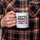 """Чашка с надписью """"Level up"""" именная, 330 мл подарочная керамическая, фото 3"""