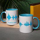 """Чашка з написом """"Картина голосом"""" персоналізована, 330 мл подарункова керамічна, фото 2"""