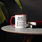"""Чашка с надписью """"Мама - 100% любовь"""", 330 мл подарочная керамическая, фото 2"""