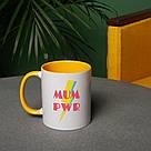 """Чашка с надписью """"МUM PWR"""", 330 мл подарочная керамическая, фото 3"""