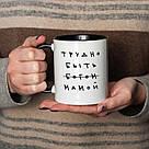 """Чашка с надписью """"Трудно быть мамой"""", 330 мл подарочная керамическая, фото 3"""