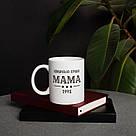"""Чашка с надписью """"Официально лучшая мама"""" персонализированная, 330 мл подарочная керамическая, фото 4"""