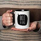 """Чашка с надписью """"Все в сад"""", 330 мл подарочная керамическая, фото 3"""