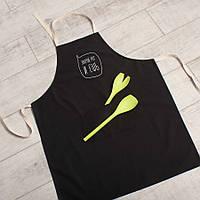 """Фартук для кухни с прикольной надписью """"Закрой рот и ешь"""". Кухонный черный фартук"""