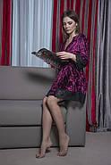 Велюровый молодежный халатик с французским кружевом, фото 2