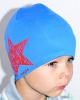 Детская шапка двойная  для мальчиков - М1532