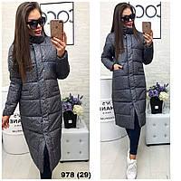 Зимнее стеганное пальто женское 978 (29), фото 1