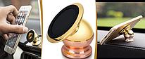 🔥 Магнитный Держатель Holder CT690 в автомобиль для Телефона Навигатора Универсальный Автомобильный держатель